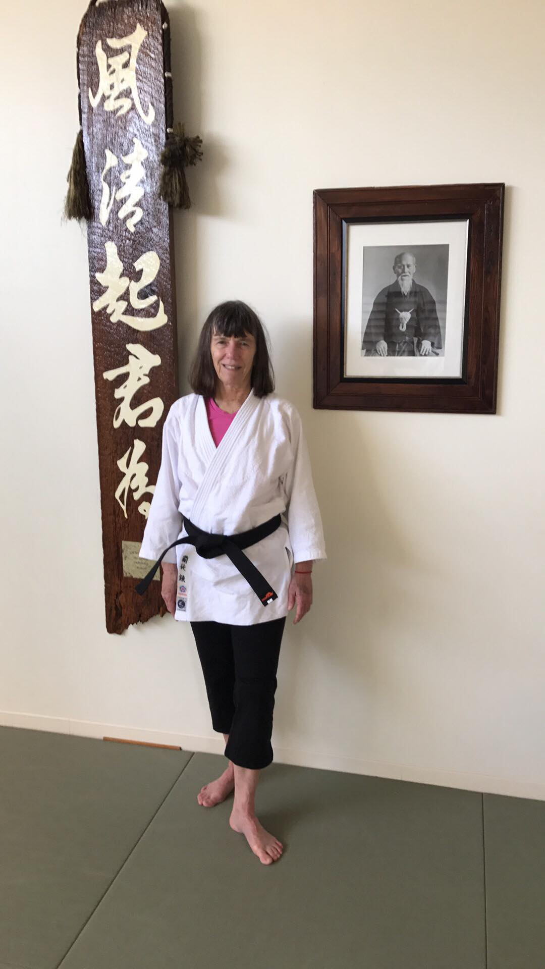 NOLA Aikido April News: Practice Before and After Blackbelt